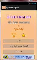 Screenshot of الإنجليزية يتحدث العربية