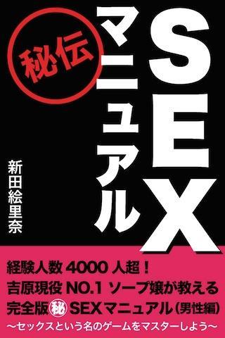 Amazon.co.jp: 謎解きアドベンチャーBOOK 木ノ下くんの初恋: ろじっく ...