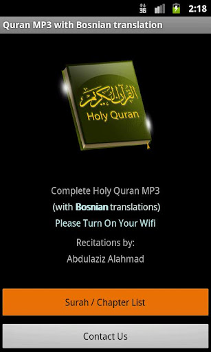Quran MP3 With Bosnian