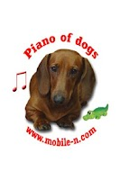 Screenshot of Piano of Dogs