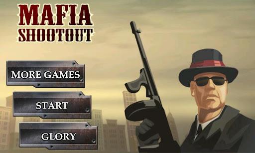 マフィアゲーム - マフィアの銃撃戦