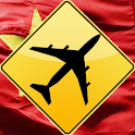 Vietnam Travel Guide icon