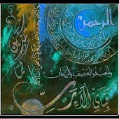 Surah Rehman- Quran's Beauty APK for Bluestacks