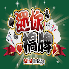 Mini Bridge icon