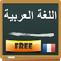 App Apprendre L'arabe (essai) apk for kindle fire