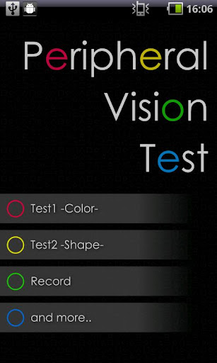 【免費休閒App】Peripheral Vision Test-APP點子
