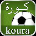 App Koura - كورة APK for Windows Phone