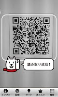 Screenshot of OTOUSAN QR