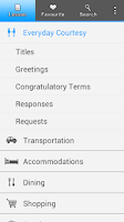 Screenshot of Traveler Talking Dictionary