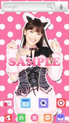 AKB48きせかえ 公式 小嶋陽菜-PC-