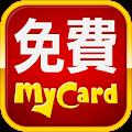 Free MyCard