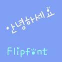 YDAnyounghaseyo KoreanFlipFont