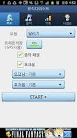 Screenshot of 뮤직다이어트