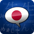 App Learn Japanese Phrasebook APK for Kindle