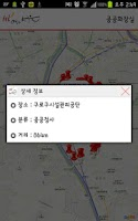 Screenshot of 열린서울(공공정보)