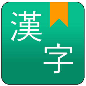 Handwriting Chinese Dictionary