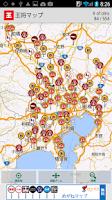 Screenshot of 王将マップ