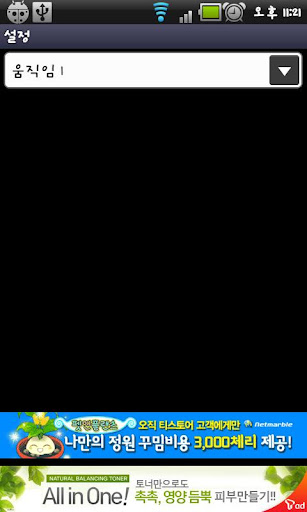 現場背景康乃馨系列2