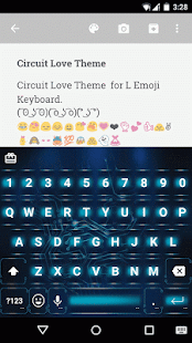 Circuit Love Emoji Keyboard - screenshot