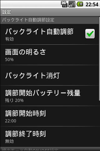 核心洽眾:Bahamut BBS Reader App Ranking and Store Data