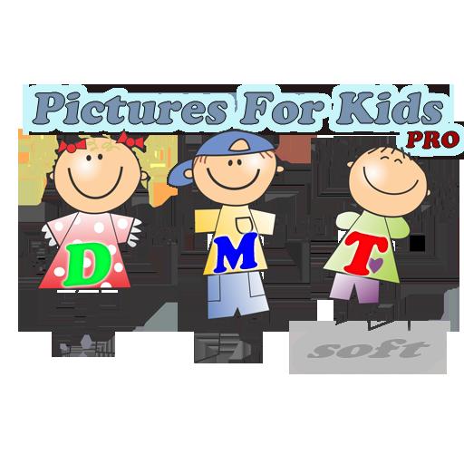 PicturesForKidsPro 教育 App LOGO-硬是要APP