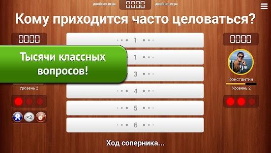 Как сделать ответы в 100 к 1