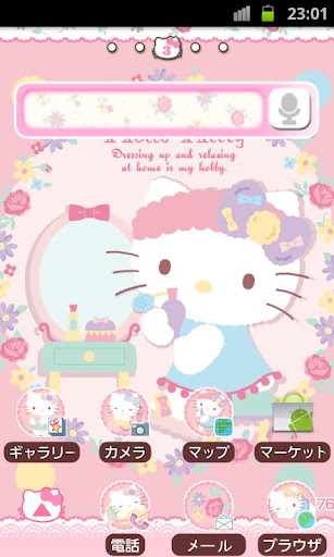 HELLO KITTY Theme2