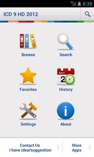 【免費醫療App】ICD 9 HD 2012-APP點子