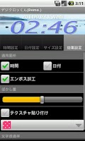 Screenshot of DigiClocKun(Demo.) Widget