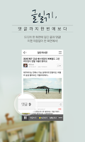 Screenshot of Daum Cafe - 다음 카페