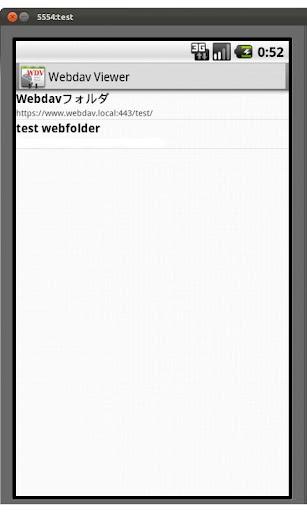 無料工具AppのWebdav Viewer|記事Game