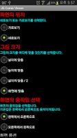 Screenshot of JG Comic Viewer