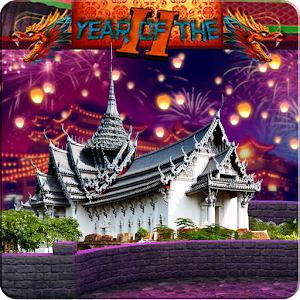 Cover art Year Of The Dragon 3D Slot