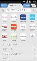 Screenshot of 360 ブラウザ