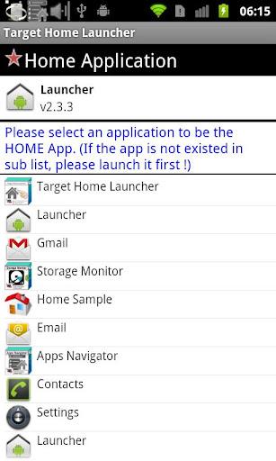 玩工具App|主畫面設定器免費|APP試玩