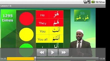 Screenshot of Understand Quran (alpha)