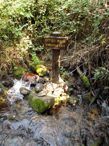 Tel Dan Sinkhole Sign