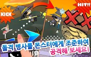 Screenshot of 발차기공주 돌격대