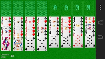 Screenshot of Collection of card games