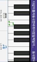 Screenshot of 피아노 동요( 건반 따라치기)