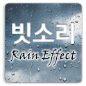 Rain Effect makes deep sleep icon