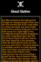 Screenshot of True Ghost Stories