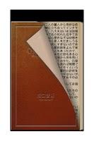Screenshot of 心霊殺人事件