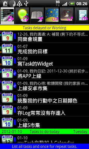 [UPDATED 25.02.13][APP][ICS/JB] Asus Padfone… - Pg. 5 | Android ...