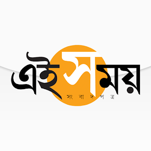 Read latest Bengali News articles. View & Share Entertainment photos & videos. APK Icon