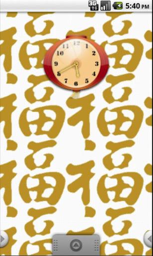 玩個人化App|Chinese New Year White Wish免費|APP試玩