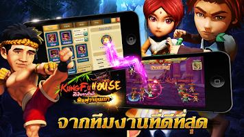 Screenshot of Kung Fu House-ศึกชิงเจ้าสำนัก