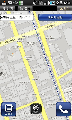 【免費交通運輸App】춘천대리-APP點子
