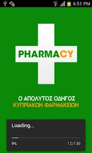 Cyprus Pharmacies (original) - screenshot