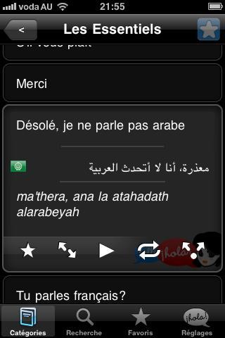 旅遊必備免費app推薦|Lingopal阿拉伯語建興線上免付費app下載|3C達人阿輝的APP